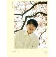 Sandeul - 2nd Mini Album
