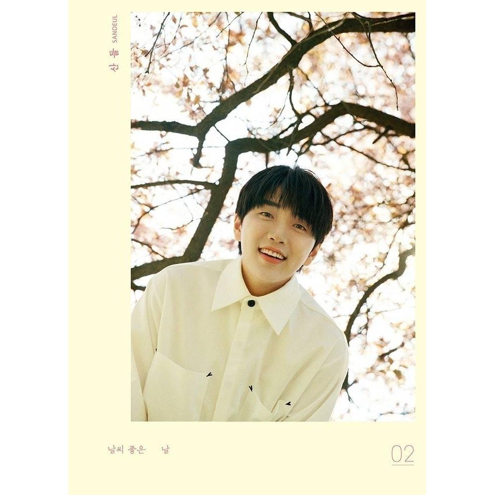 Sandeul - 2nd Mini Album