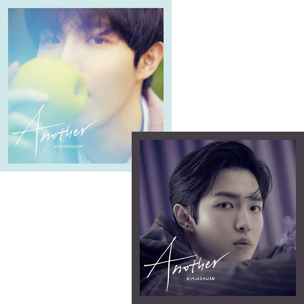 Kim Jae Hwan - 1st Mini Album Another (Random Ver.)