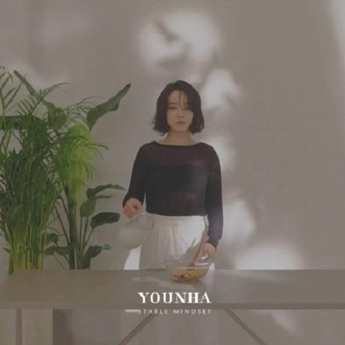 Younha - 4th Mini Album Stable Mindset