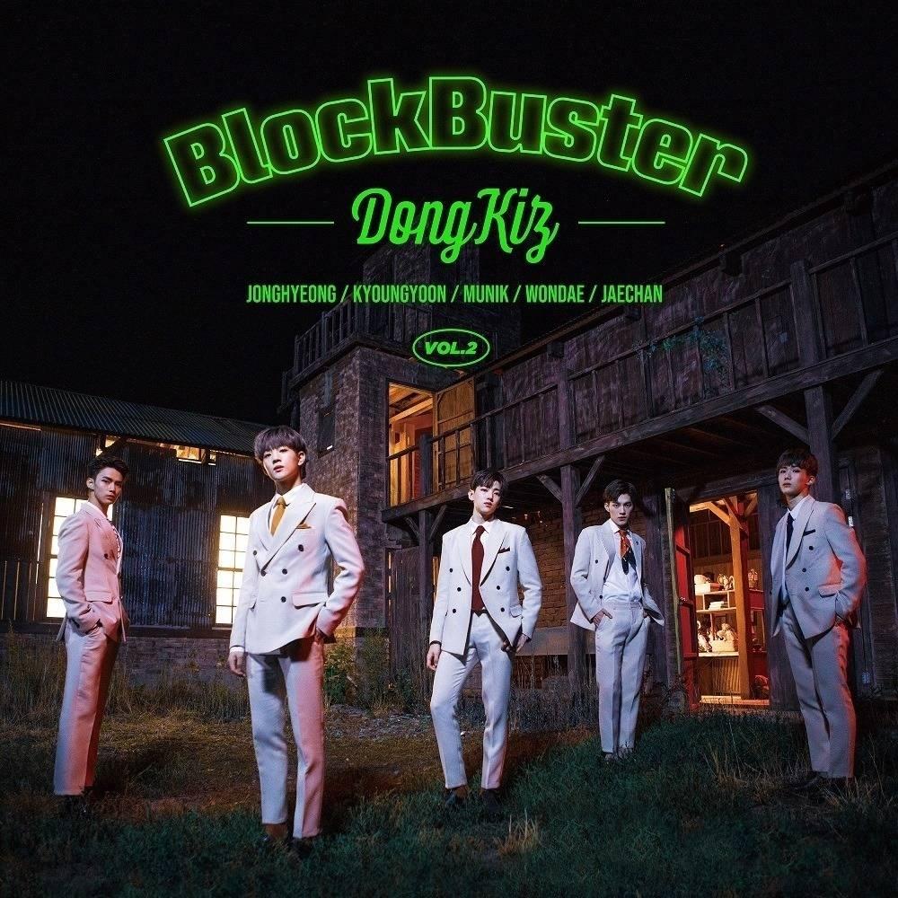 DONGKIZ - 2nd Single Album BlockBuster