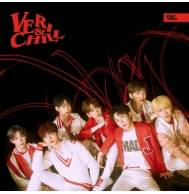 VERIVERY - 1st Single: VERI-CHILL CD (Official Version)