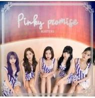 Busters - 3rd Mini Album: Pinky Promise CD (Random Version)