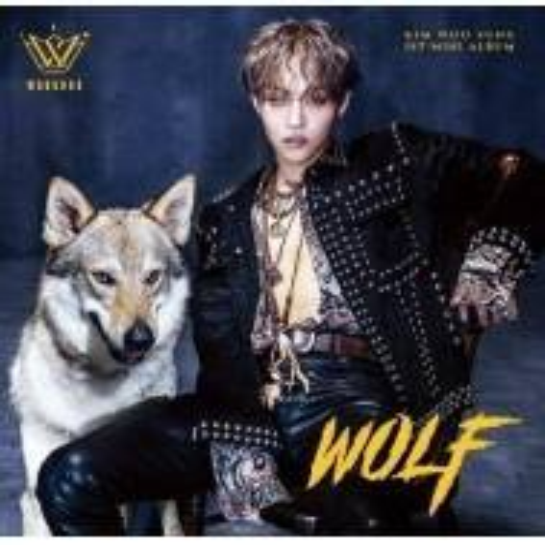 Kim Woo Sung (The Rose) - 1st Mini Album Wolf