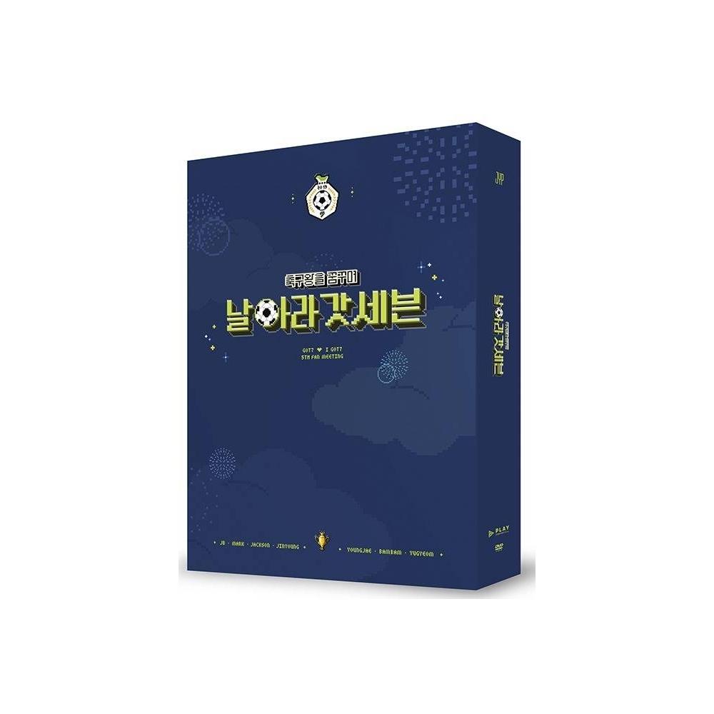 GOT7 - GOT7 ♥ I GOT7 5TH FAN MEETING DVD
