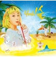 Kisum - 4th Mini Album: yeah!술 CD