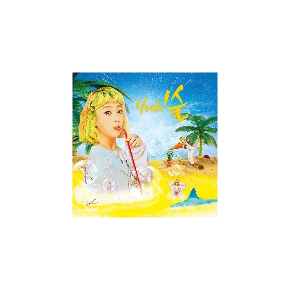 Kisum - 4th Mini Album yeah!술