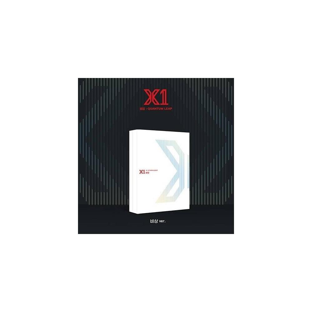 X1 - 1st Mini Album Quantum Leap (비상 Ver. 2nd Press)