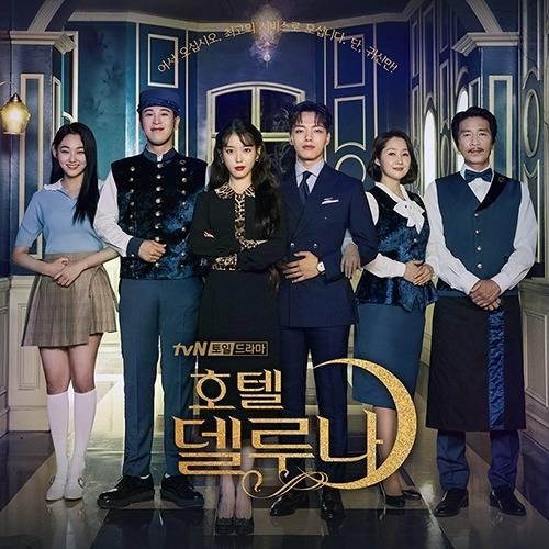 Hotel del Luna OST CD (tvN Drama)
