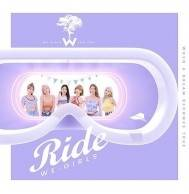 We Girls - 2nd Mini Album: Ride CD