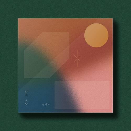 Kwon Jin Ah - 2nd Album