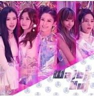 Neon Punch - 2nd Mini Album: Watch Out CD