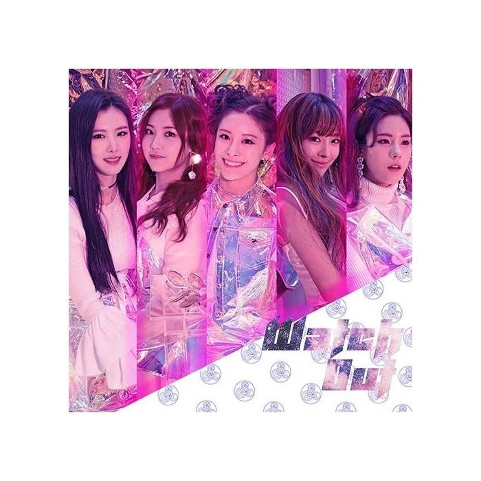Neon Punch - 2nd Mini Album Watch Out