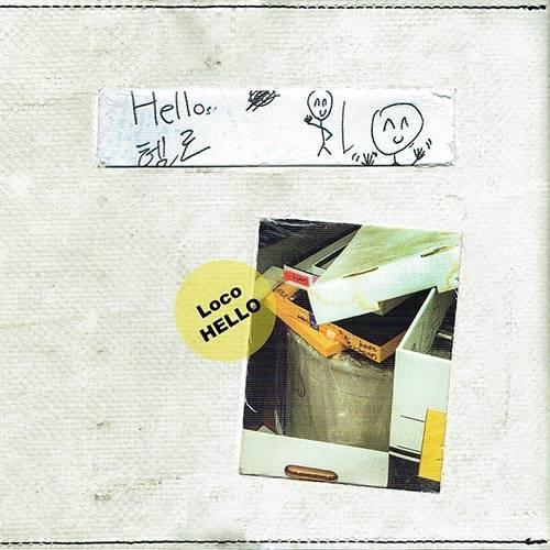 Loco - HELLO EP CD