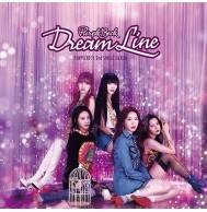 PurpleBeck - 2nd Single Album: Dream Line CD