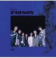 VAV - 5th Mini Album: Poison CD