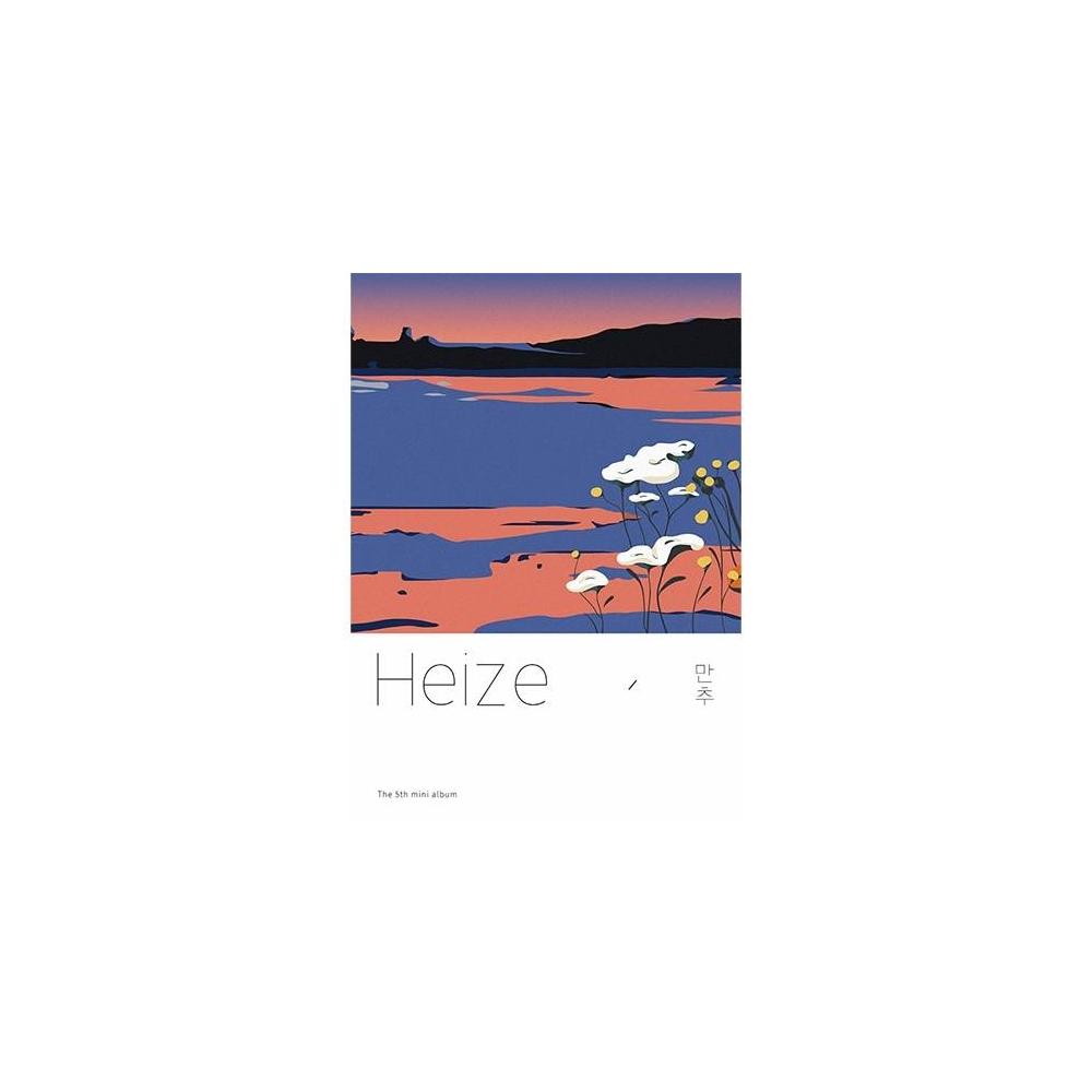 Heize - 5th Mini Album Late Autumn