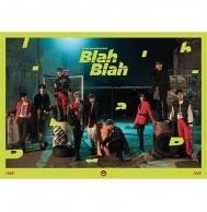 1THE9 - 2nd Mini Album Blah Blah