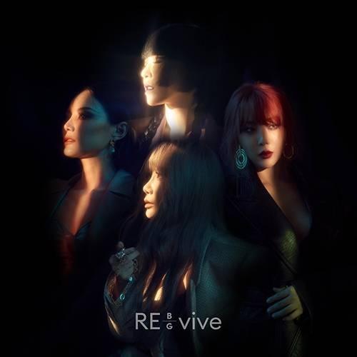 Brown Eyed Girls - RE_vive CD