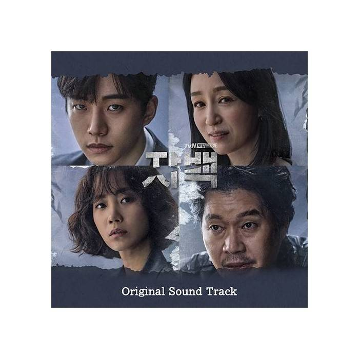 Confession OST CD (tvN Drama)