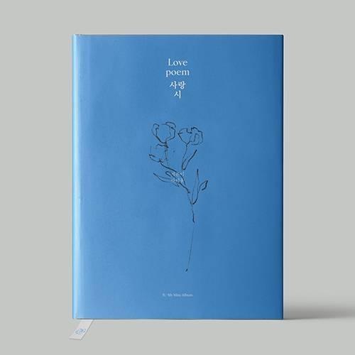 IU - 5th Mini Album Love poem