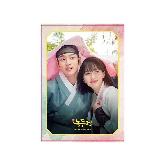 The Tale of Nokdu OST CD (KBS TV Drama)