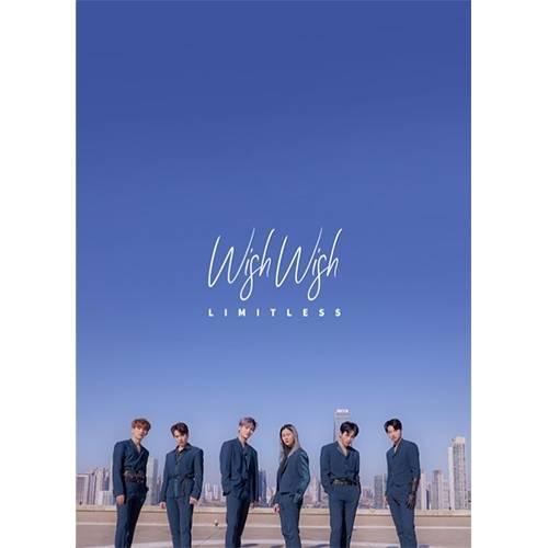 Limitless - 1st Album Wish Wish