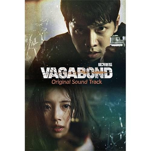 VAGABOND OST CD (SBS TV Drama)