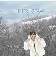 Jeong Min (Boyfriend) - 3rd Single Album: Winter Dream CD