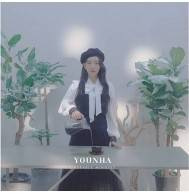 Younha - Mini Album: Unstable Mindset CD