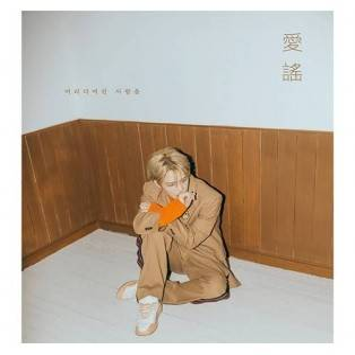Kim Jaejoong - 2nd Mini Album: Love Song CD