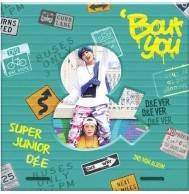 Super Junior D&E - 2nd Mini Album 'Bout You (D&E Ver.)