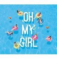 Oh My Girl - Summer Special Album: Listen to Me CD