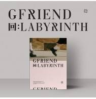 GFRIEND - 8th Mini Album: 回:LABYRINTH CD (Crossroads Version)