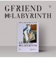 GFRIEND - 8th Mini Album: 回:LABYRINTH CD (Room Version)