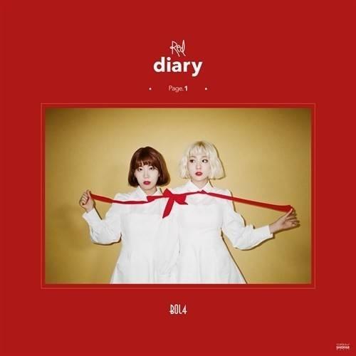 Bolbbalgan4 - Mini Album: Red Diary Page.1 CD