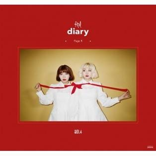 Bolbbalgan4 - Mini Album Red Diary Page.1