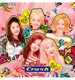 Elris - 2nd Mini Album: Color Crush CD