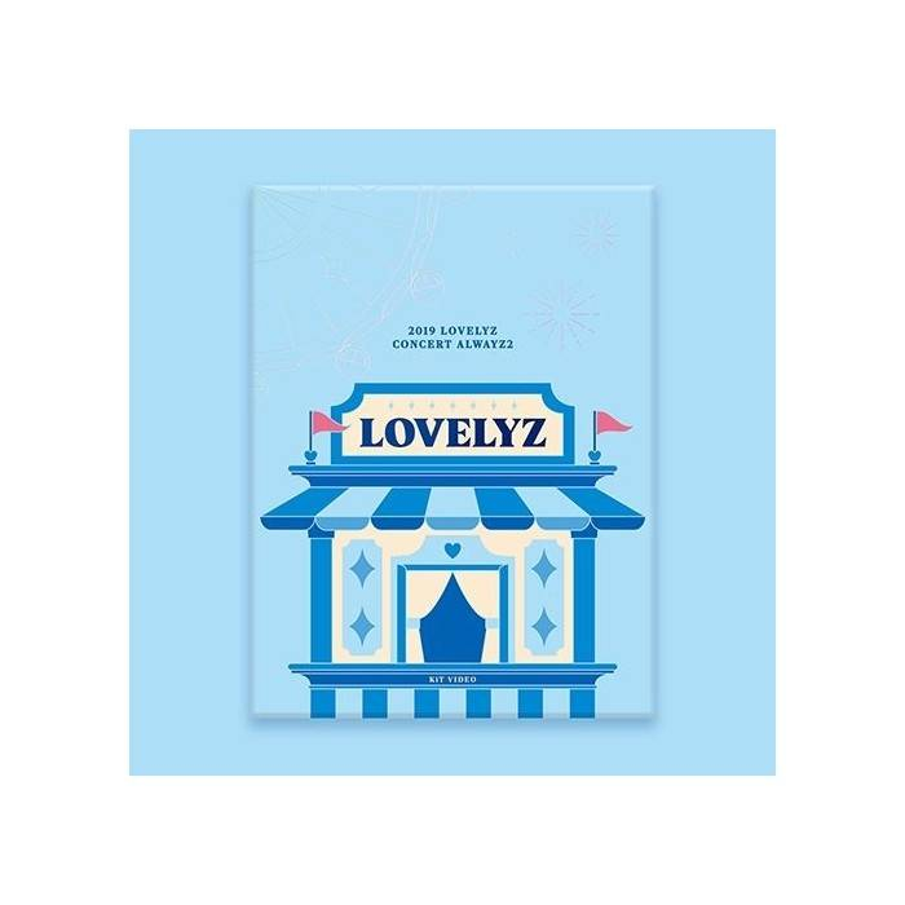 LOVELYZ - 2019 Concert Alwayz 2 Kit Video