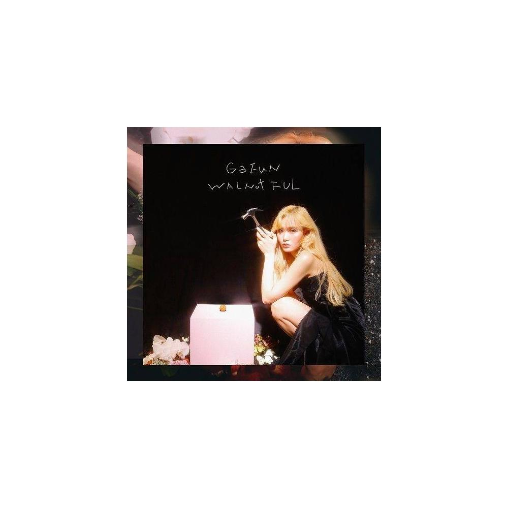 Ga Eun - Mini Album WALNUTFUL