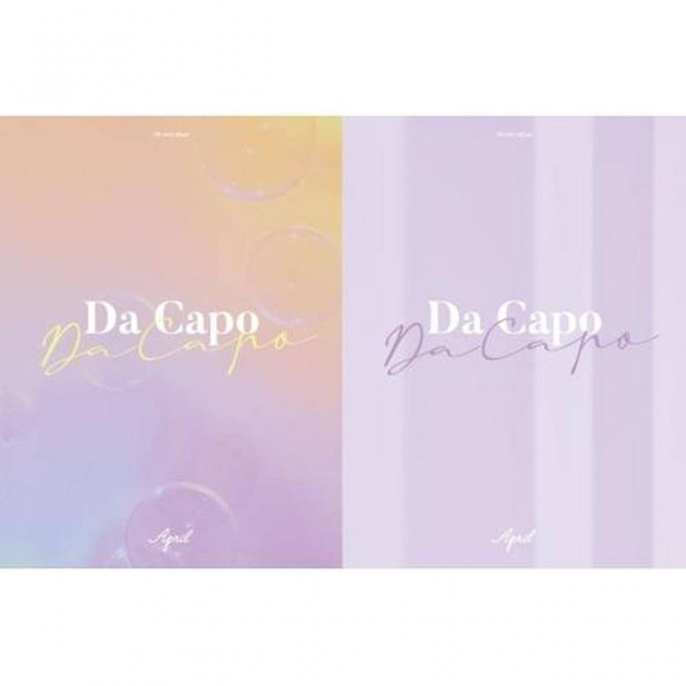 April - 7th Mini Album Da Capo