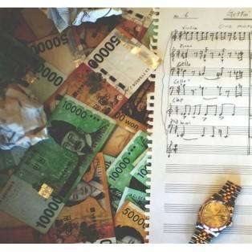 Changmo - Gettin Money Moment Album