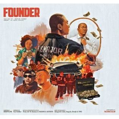 Deepflow - 4th Album Founder (Limited Edition)
