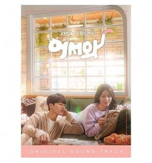 Welcome Special OST CD (KBS TV Drama)