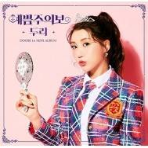 DOORI - 1st Mini Album CD