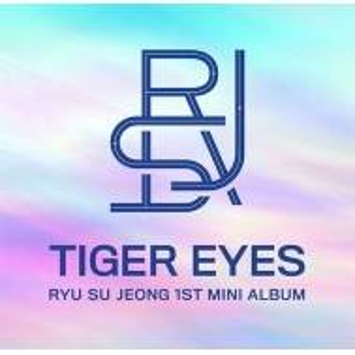 Ryu Su Jeong (Lovely) - 1st Mini Album Tiger Eyes