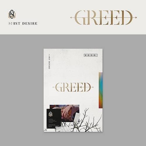 Kim Woo Seok - 1st Album DESIRE : GREED (W Ver.)