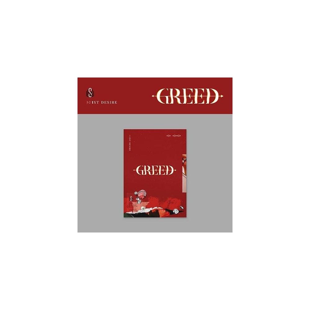 Kim Woo Seok - 1st Album DESIRE : GREED (S Ver.)