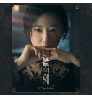 The World of the Married OST CD (Jtbc TV Drama)