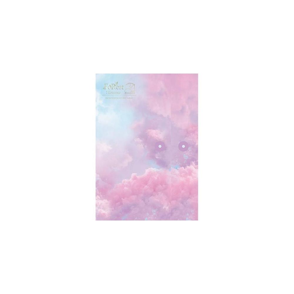 Seo Eunkwang (Btob) - 1st Mini Album FoRest : ntrance (Light Ver.)